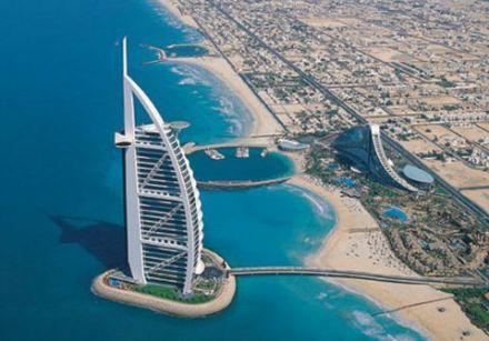 Berühmt Burj Al Arab, le seul hôtel 7 étoiles au monde sur Passeport Monde  AN65